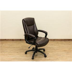 リクライニングチェア/オフィスチェア 【ブラウン】 幅66.5cm 合成皮革 キャスター 回転式 昇降座面 『PUパーソナルチェアDX』