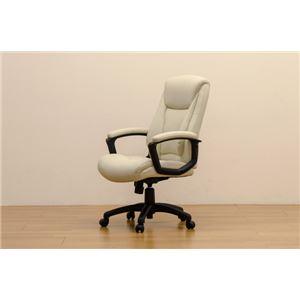 リクライニングチェア/オフィスチェア 【アイボリー】 幅66.5cm 合成皮革 キャスター 回転式 昇降座面 『PUパーソナルチェアDX』