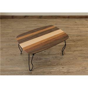 折りたたみ ミニテーブル/ローテーブル 【幅60cm】 重さ2.6kg スチール製脚付き 『ARCHAIC』 〔リビング ダイニング〕