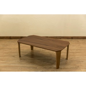 折りたたみテーブル/ローテーブル 【幅90cm ウォールナット】 木製脚付き 『Rosslea』 〔リビング ダイニング〕