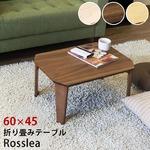 折りたたみテーブル/ローテーブル 【幅60cm ウォールナット】 木製脚付き 『Rosslea』 〔リビング ダイニング〕