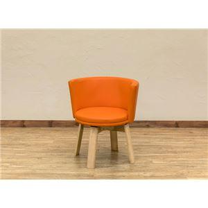 回転式 カフェチェア/ダイニングチェア 【オレンジ】 幅58.5cm 重さ9.8kg 木製脚付き 合成皮革/合皮 『BRIGIT』の画像1