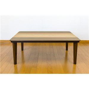 モダン こたつテーブル 本体 【105cm×75cm】 長方形 コントローラー 温度調節つまみ 木製脚付き 天板固定可 『Noel』