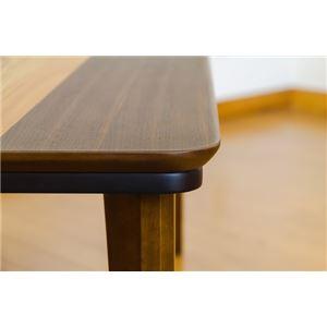 モダン こたつテーブル 本体 【90cm×60cm】 長方形 コントローラー 温度調節つまみ 木製脚付き 天板固定可 『Noel』