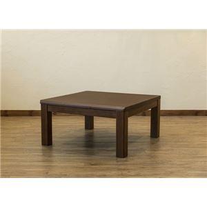 三段継ぎ足 ダイニングこたつテーブル 本体 【80cm×80cm ブラウン】 正方形 ハロゲンヒーター コントローラー 木製脚付きの画像1