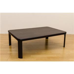 折りたたみ こたつテーブル 本体 【120cm×80cm ブラウン】 長方形 脱着フラットヒーター コントローラー 天板滑止め付き
