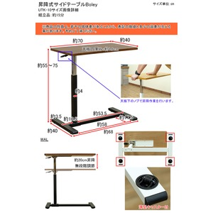 Boley昇降式サイドテーブル ウォールナット(WAL)