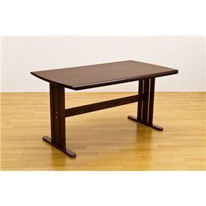Coventryダイニングテーブル140×80cm ブラウン(BR)