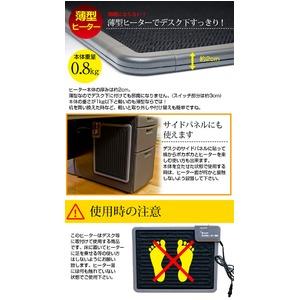 デスクヒーター45×35cm
