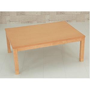 継脚式モダンこたつテーブル 長方形 幅105cm×奥行75cm 木製(天然木) 本体 高さ調節可/継ぎ足 ナチュラル - 拡大画像
