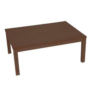 継脚式モダンこたつテーブル 長方形 幅105cm×奥行75cm 木製(天然木) 本体 高さ調節可/継ぎ足 ブラウン - 拡大画像