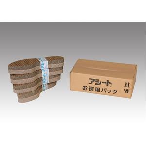 アシートOタイプ40足入お徳用パック 女性用23cm 【3箱セット】 【ペーパーインソール(紙製靴中敷き)】  f04