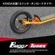 Buggytunes バギークロス専用 12インチオンロードスペアタイヤ - 縮小画像3