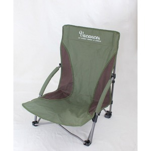 Vacances Folding Low Chair - 拡大画像