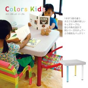 キッズ家具(ファニチャー)『COLORS KID`S TABLEカラーキッズテーブル』