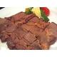 焼肉問屋 ジャンボ熟成ロースステーキ 4人分 1kg(1人前250g) - 縮小画像2