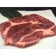 焼肉問屋 ジャンボ熟成ロースステーキ 4人分 1kg(1人前250g) - 縮小画像3