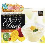 牛乳を加えるだけ フルラテダイエット マンゴー味 150g