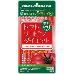 トマトリコピンダイエット『トマナイト』 60粒 - 拡大画像