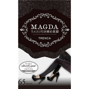 『マグダ トレンカ シルバーラメ』5枚セット+1枚プレゼント - 拡大画像