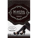 『マグダ トレンカ ブラックラメ』5枚セット+1枚プレゼント