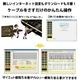 Windowsパソコン対応 14日間スリム化計画付活動量計 カロリーアイ3D SAKURAピンク - 縮小画像4