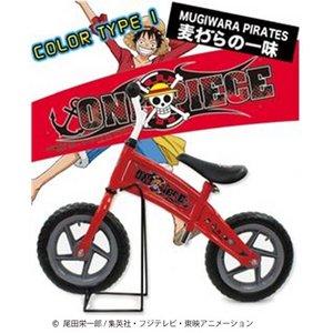 ONEPIECE (ワンピース) 2歳から乗れるペダルなし自転車『アドベンチャーバイク』【本体】 麦わらの一味 - 拡大画像