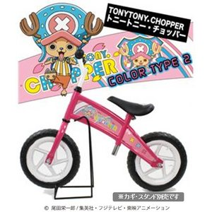 ONEPIECE (ワンピース) 2歳から乗れるペダルなし自転車『アドベンチャーバイク』【本体】トニートニー・チョッパー - 拡大画像