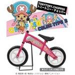 ONEPIECE (ワンピース) 2歳から乗れるペダルなし自転車『アドベンチャーバイク』【本体】トニートニー・チョッパー