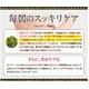 黒五葉茶 【お試し12包】 - 縮小画像3