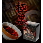 黒五葉茶 【お得用27包+3包増量】