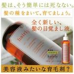 薬用 hairly(ヘアリー)+ピュエル ゼロリセッター