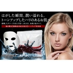 LUXPERIENCE All in one Pack(ラグスペリエンスオールインワンパック) 30枚入り