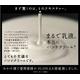 パームロゼネージュ 薬用ハンド&ネイルクリーム【2本セット】 - 縮小画像2