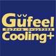 グッフィール クーリングプラス - 縮小画像5