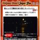 【小型防犯カメラ】男前スーパ―ペンビデオカメラ(シルバー&ブラック) - 縮小画像4