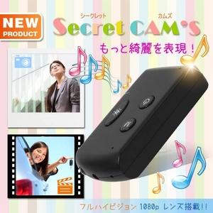 【小型防犯ビデオカメラ】キーレス型ビデオカメラ フルハイビジョン1080Pレンズ搭載 - 拡大画像