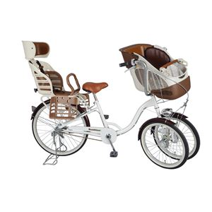 【送料無料】 【BAA取得】Bambina(バンビーナ)CH243W 3人乗り自転車 完全組立済 ホワイト【前後チャイルドシート付】【3人乗り適合モデル】