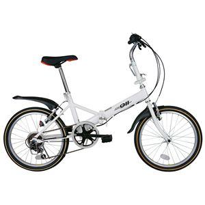 【送料無料】 【ノーパンクタイヤ使用】20インチ ノーパンク折り畳み自転車 ホワイト MG-TE206N