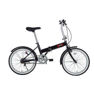 【送料無料】 ゼロワン 20インチ 折り畳み自転車 ブラック MG-ZRE20