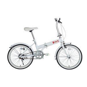 【送料無料】 ゼロワン 20インチ 折り畳み自転車 ホワイト MG-ZRE20