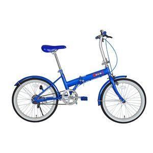 ゼロワン 20インチ 折り畳み自転車 ブルー MG-ZRE20 - 拡大画像