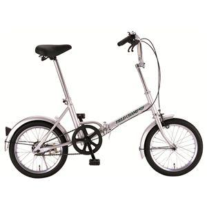 FIELD CHAMP(フィールドチャンプ) フォールディングサイクル16 16インチ 折り畳み自転車 シルバー No.72750 - 拡大画像