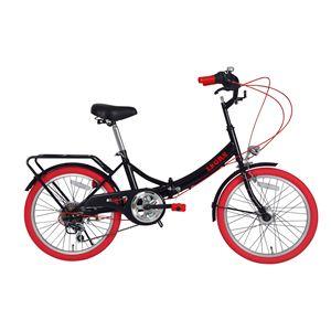 レグレ 20インチ 折り畳み自転車 ブラック MG-CT206 - 拡大画像