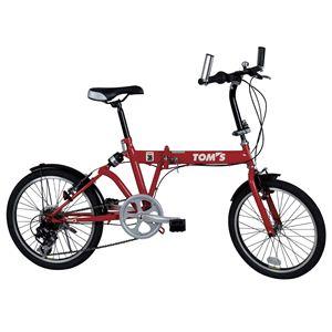 【ノーパンクタイヤ使用】TOM'S(トムス) ノーパンク20インチ折り畳み自転車 レッド MG-TO206SN - 拡大画像
