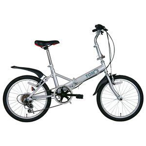 【送料無料】 TOM'S(トムス) 20インチ折り畳み自転車 シルバー MG-TO206
