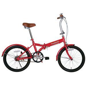 トロピカル5 20インチ折り畳み自転車 レッド MG-OEM20 - 拡大画像
