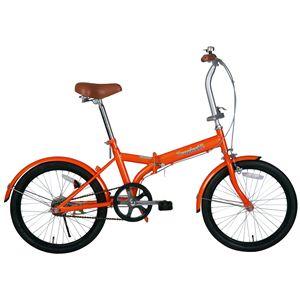 トロピカル5 20インチ折り畳み自転車 オレンジ MG-OEM20 - 拡大画像