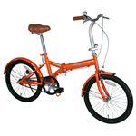 トロピカル5 20インチ折り畳み自転車 オレンジ MG-OEM20