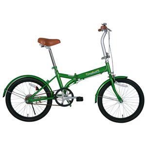 トロピカル5 20インチ折り畳み自転車 グリーン MG-OEM20 - 拡大画像